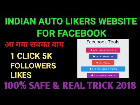 Fb Auto Followers Trick