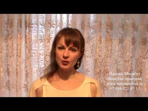 Монастырский рецепт лечения простатита