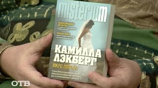 """Книжный обзор на """"УТРОтв"""""""