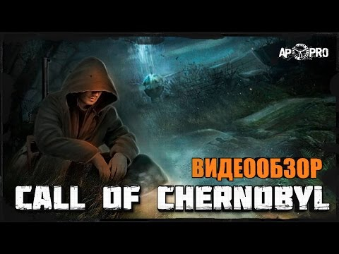 Обзор S.T.A.L.K.E.R.: Call Of Chernobyl