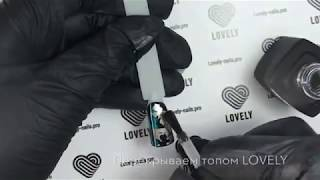 Фольга для дизайна Lovely, серебро