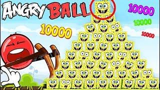 1000 ГУБКА БОБ НАПАЛИ НА КРАСНЫЙ ШАРИК !!! В Энгри Бердз Red Ball 4 Angry Birds Мультик про шар дети