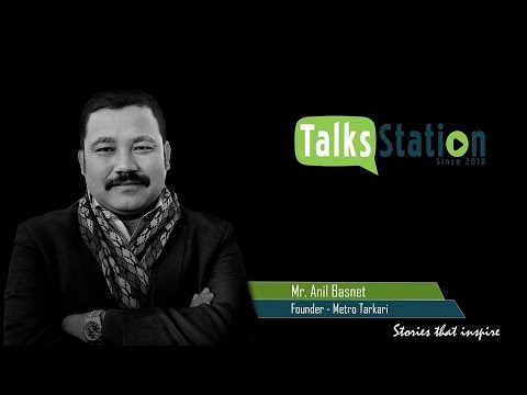 Mr. Anil Basnet - Metro Tarkari Is A Platform To Serve People|Talks Station |Season II Episode 6