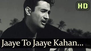 Dev Anand - Taxi Driver Old Hindi Songs   - YouTube