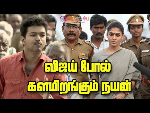 Aram Movie Will It Be A Blockbuster | Lady Super Star Nayanthara Bold Attempt | Will It Be A Hit ?