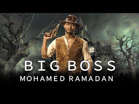 بيج بص Mohamed Ramadan |big boss فيديو كليب حصريا |محمد رمضان