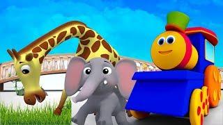 บ๊อบรถไฟ | สัตว์ ABC | เรียนรู้ชื่อสัตว์ | เพลงตัวอักษร | Phonics Songs | Bob The Train | Animal ABC
