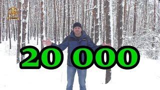 Пчеловодство +20 000 / FABRO