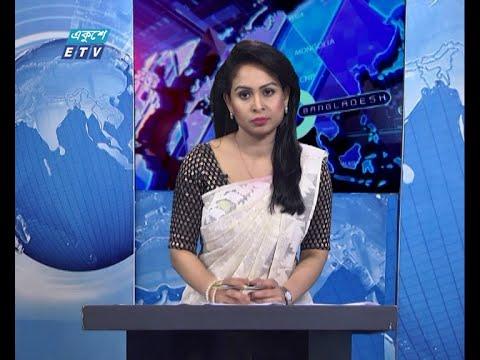 01 AM News || রাত ০১টার সংবাদ || 10 May 2021 || ETV News