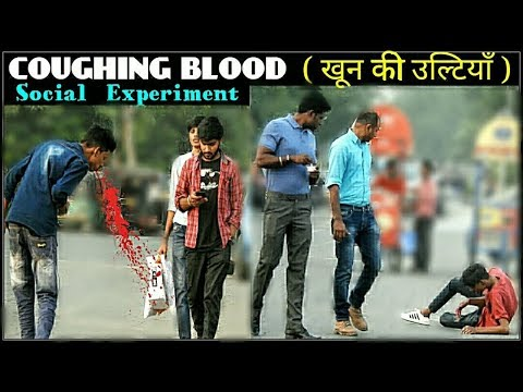COUGHING BLOOD IN PUBLIC prank !! Social experiment !! 3 JOKERS !! PRANKS IN INDIA