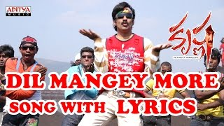 Dil Mangey More Full Song With Lyrics - Krishna Songs - Ravi