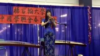 Talent show--Chinese operas & Cucurbit flute by Li Yingying #Yingying's life in US