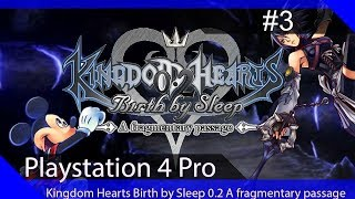 Walkthrough - Kingdom Hearts 0.2 Birth by Sleep - A Fragmentary Passage #03 - Dornenwald
