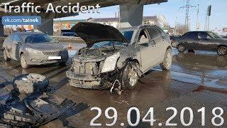 Подборка аварий и дорожных происшествий за 29.04.2018 (ДТП, Аварии, ЧП)