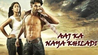 Aaj Ka Naya Khiladi  Dubbed Full Movie  Hindi Movies 2016 Full Movie HD