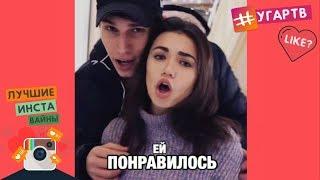 ЛУЧШИЕ ВАЙНЫ 2018 / НОВЫЕ РУССКИЕ И КАЗАХСКИЕ ВАЙНЫ | BEST VINES #116
