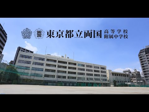 Tokyotoritsuryogokukotogakkofuzoku Junior High School