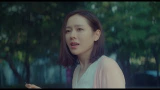 Be With You - Trailer (Eng subs)