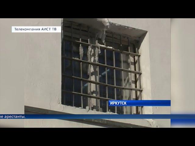 В Иркутске от работы отстранили руководителей исправительных учреждений