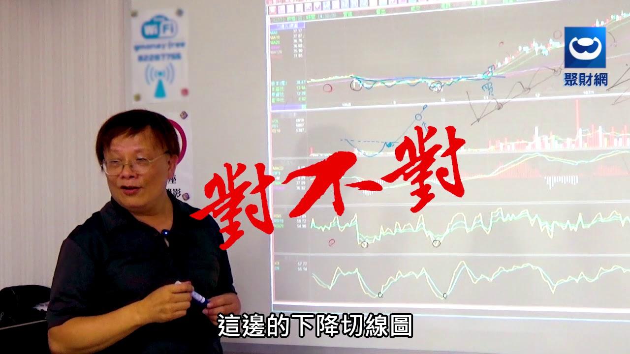 林玖龍:買股票第一步  要怎麼篩選比較保險?