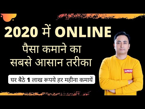 How to Earn Money Online in 2020? Blogging or YouTube