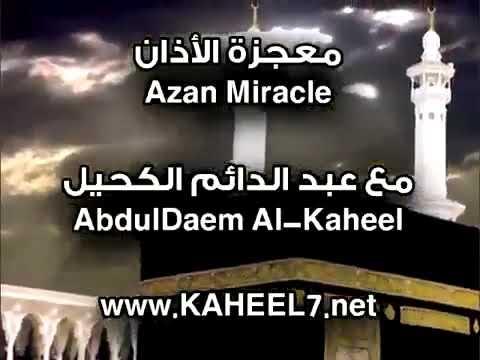Mo3jiza aladene
