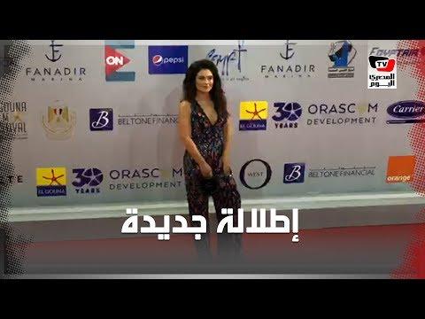 إطلالة جديدة لصبا مبارك وسارة التونسي في مهرجان الجونة السينمائي