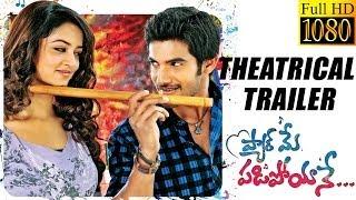 Pyar Mein Padipoyane Theatrical Trailer - Aadi, Shanvi Srivastava - HD