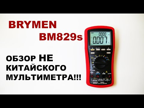 brymen все видео по тэгу на igrovoetv online