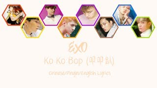 EXO – Ko Ko Bop (叩叩趴) [Chinese Version] [Colour Coded Chinese/Pinyin/English Lyrics]  [中文认声]