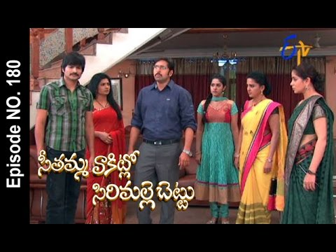 Seethamma-Vakitlo-Sirimalle-Chettu--2nd-April-2016–-Full-Episode-No-180