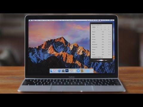 Обзор macOS 10.12 Sierra