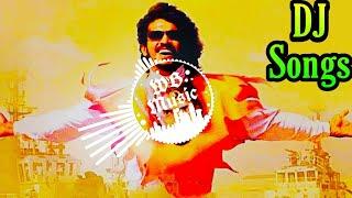[DJ Songs] Upendra - ಉಪೇಂದ್ರ Kannada Songs DJ Remix Extra Bass || Uppi || WB Music