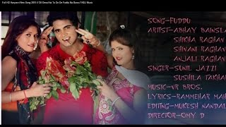 Full HD Haryanvi New Song 2015 // Dil Dena Hai To De De Fuddu Na Bana // NDJ Music