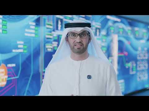Abu Dhabi announces establishment of the Mohamed bin Zayed University of Artificial Intelligence