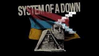 System Of A Down - Genocidal Humanoidz (Audio)