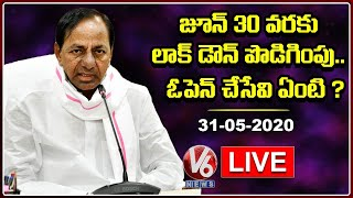 #LockDownExtended In #Telangana Till June 30, G.O Passed By Government. Lock Down Guidelines shall be imposed in #containmentareas.  V6 News Telugu Live TV Channel brings the best of the Telugu V6 News Live TV Channel owned by VIL Media Pvt Ltd. V6 News is a 24x7 Live Telugu News Channel Dedicated To Report News Across Telangana, Andhra Pradesh And Also Other Parts Of The World Through Telugu Live Reports.   మన ఫొటో మన మాస్కులు...డ్రోన్లతో సోషల్ డిస్టన్స్: https://youtu.be/h2oSeYEFU20  శంద్రవ్వకు కొత్త బుగులు: https://youtu.be/kGu4i3D2kxo   News content that serves the interests of Telangana and Andhra Pradesh viewers in the most receptive formats. V6 News channel Also Airs programs like Teenmaar News, Chandravva & Padma Satires etc, Theertham, Muchata (Celeb Interviews) Cinema Talkies, City Nazaria(Prog Describes The Most Happening &Visiting Places In Hyderabad),Mana Palle(Describes Villages And Specialities), Also V6 News Channel Is Famous For 'Bonalu Songs', 'Bathukamma Songs' And Other Seasonal And Folk Related Songs.   ► Subscribe to V6 News Telugu : Youtube at http://goo.gl/t2pFrq ► Like us on Facebook : http://www.facebook.com/V6News.tv ► Follow us on Instagram : https://www.instagram.com/v6newstelugu/ ► Follow us on Twitter : https://twitter.com/V6News ► Visit Website : http://www.v6velugu.com/ ► Join Us On Telegram : https://t.me/V6TeluguNews  #V6NewsLive #TelanganaNewsLive