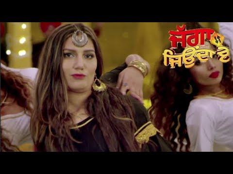 Jagga Jiunda E | Sapna Choudhary will perform in Punjabi Film | DAAH Films