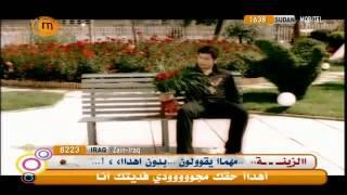 تحميل اغاني Sandra Youssef - Sehrak Fattan_ ساندرا يوسف - سحرك فتان . MP3