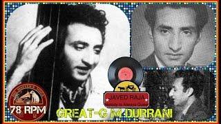 *.G M DURRAN-Film-ROMEO & JULIAT-(1947)~WOH YAAD
