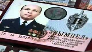"""НТВ - """"Едем как хотим"""", часть 3"""