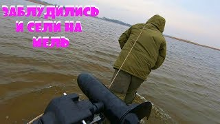 Карась на силикон! Рыбалка два дня на Днепре. Попали в сеть. Сели на мель. Поймали бонус