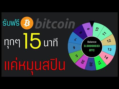 Lehet vásárolni bitcoint a scottrade-en keresztül