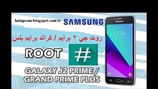How to Root Grand Prime Plus SM-G532F SM-G532G SM-G532M 6 0