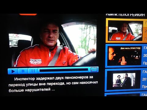 ГАИ. Телогрейкин на канале Беларусь 1