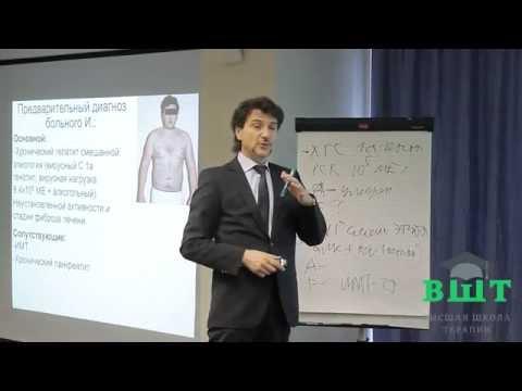 Сколько стоит анализ на гепатит в киеве
