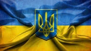 Знаки.27.09.16.Флаг и Герб Украины.Гоголь и Лина Костенко.Смысл .Ивана Купала.