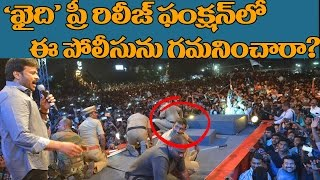 Police FAN MOMENT With Chiranjeevi At Khaidi No 150 Movie Pre Release Function  Kajal  Ram Charan