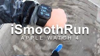 iSmoothRun on Apple Watch Series 4