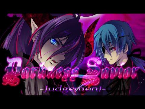Darkness Savior -Judgement- / maya feat.神威がくぽ・KAITO
